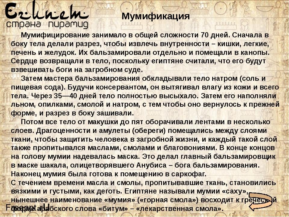 http://www.domashnie-posidelki.ru/forum/49-6667-1 https://ru.wikipedia.org ht...