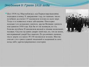 Эпидемия 9: Грипп 1918 года Шел 1918 год. Мир наблюдал, как Первая мировая во