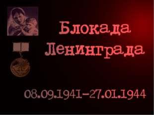 """http://www.deti-66.ru/ Всероссийский интернет-конкурс """"Мастер презентаций"""""""