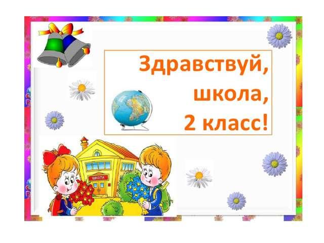 Фотоальбом Татьяна