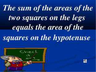 The sum of the areas of the two squares on the legs equals the area of the sq