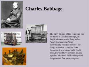 Charles Babbage. The early history of the computer can be traced to Charles B