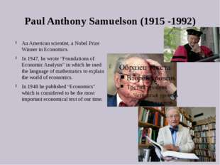 Paul Anthony Samuelson (1915 -1992) An American scientist, a Nobel Prize Winn