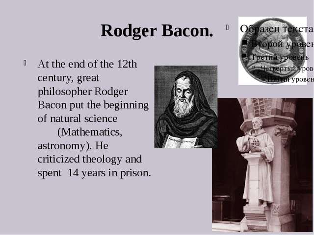 Rodger Bacon. At the end of the 12th century, great philosopher Rodger Bacon...