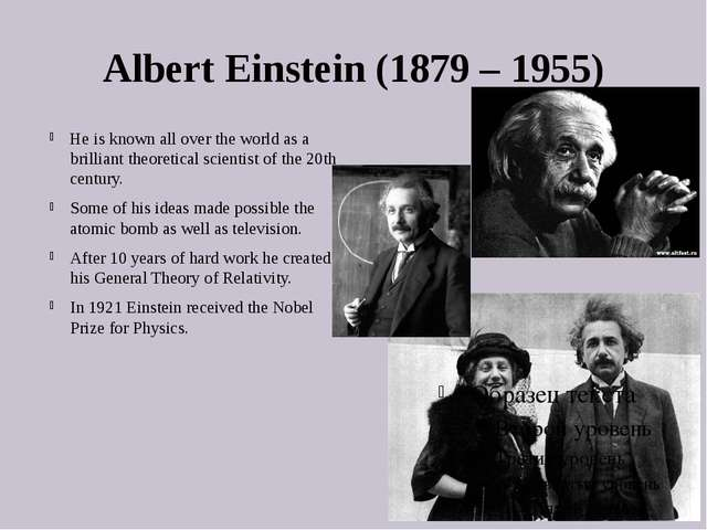 Albert Einstein (1879 – 1955) He is known all over the world as a brilliant t...