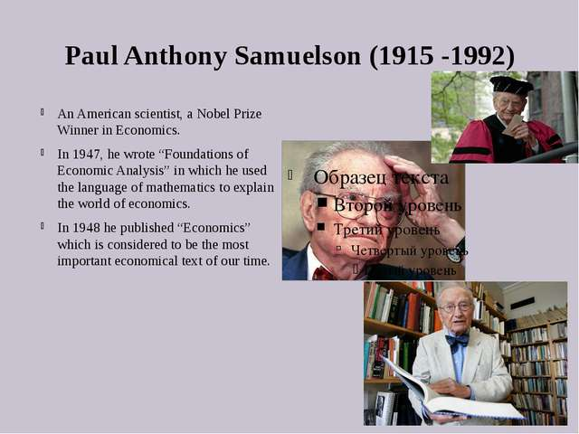 Paul Anthony Samuelson (1915 -1992) An American scientist, a Nobel Prize Winn...