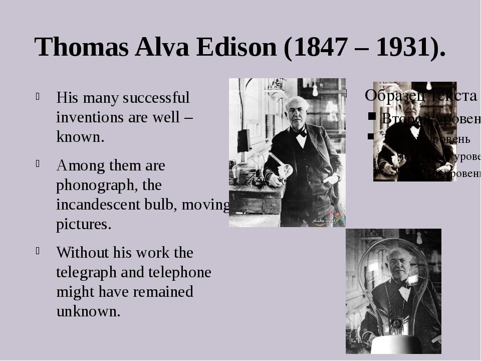 Thomas Alva Edison (1847 – 1931). His many successful inventions are well – k...