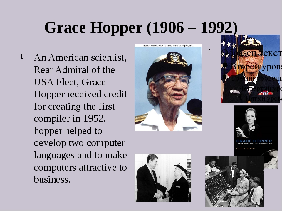 Grace Hopper (1906 – 1992) An American scientist, Rear Admiral of the USA Fle...