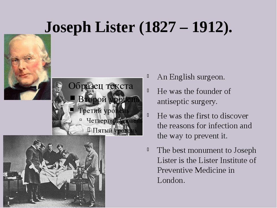 Joseph Lister (1827 – 1912). An English surgeon. He was the founder of antise...