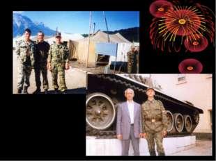 Служба в Вооружённых силах