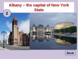 Albany – the capital of New York State Back 2