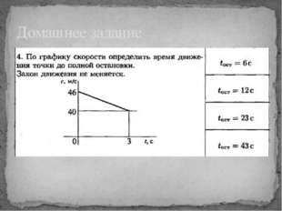 1 Аркуша, А.И. Техническая механика [Текст]: Учебное пособие для техникумов/