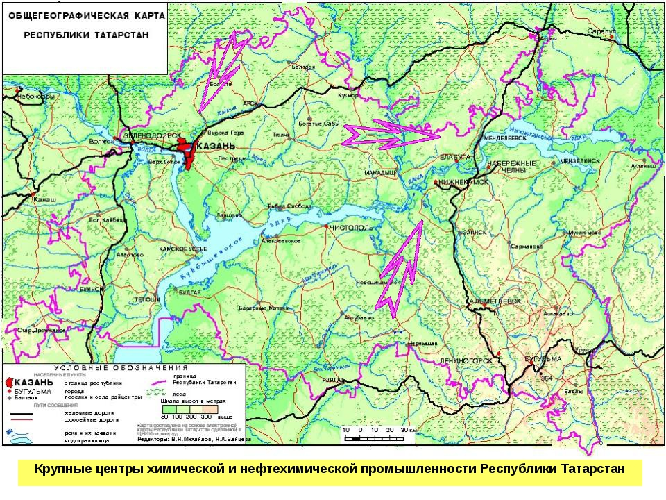 Крупные центры химической и нефтехимической промышленности Республики Татарстан