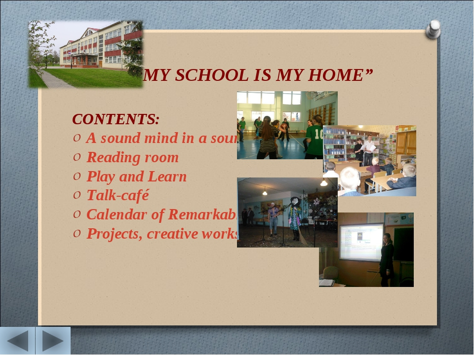 """MY SCHOOL IS MY HOME"" CONTENTS: A sound mind in a sound body Reading room P..."