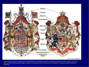 Герб маршала Груши. Гербы Пруссии (слева) и Мекленбурга (справа) являются при