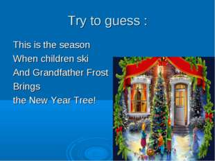 Try to guess : This is the season When children ski And Grandfather Frost Bri