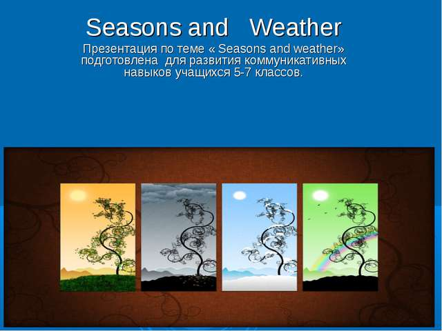 Wheat Nefteyugansk,2009 Seasons and Weather Презентация по теме « Seasons and...