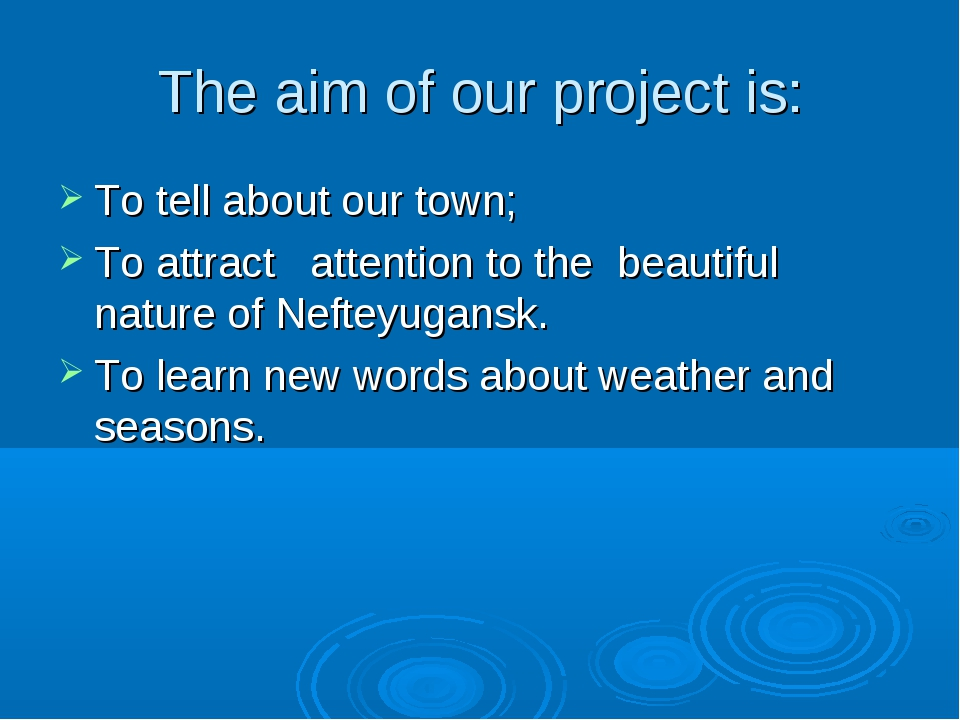 The aim of our project is: To tell about our town; To attract attention to th...