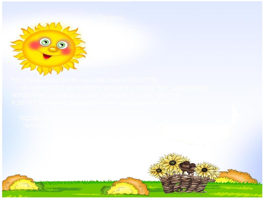 http://detstvo.ru/stihi/pro_leto.html читайте весёлые стихи про земляничку ht...