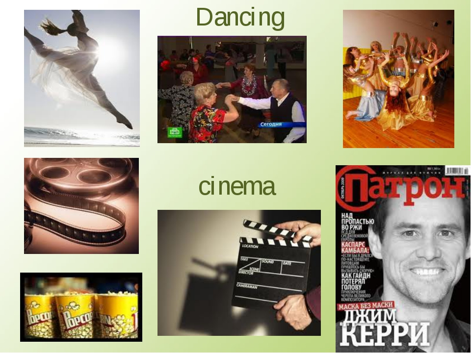 Dancing cinema