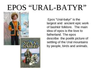 """EPOS """"URAL-BATYR"""" Epos """"Ural-batyr"""" is the largest and ancient epic work of b"""