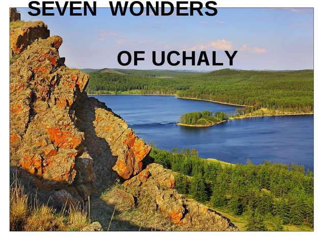 SEVEN WОNDERS OF UCHALY