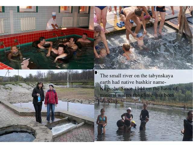 The small river on the tabynskaya earth had native bashkir name-Kugush. Since...