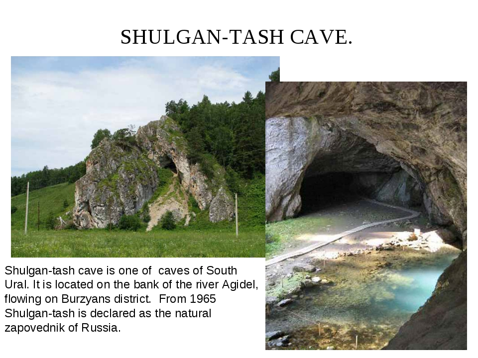 SHULGAN-TASH CAVE. Shulgan-tash cave is one of caves of South Ural. It is loc...