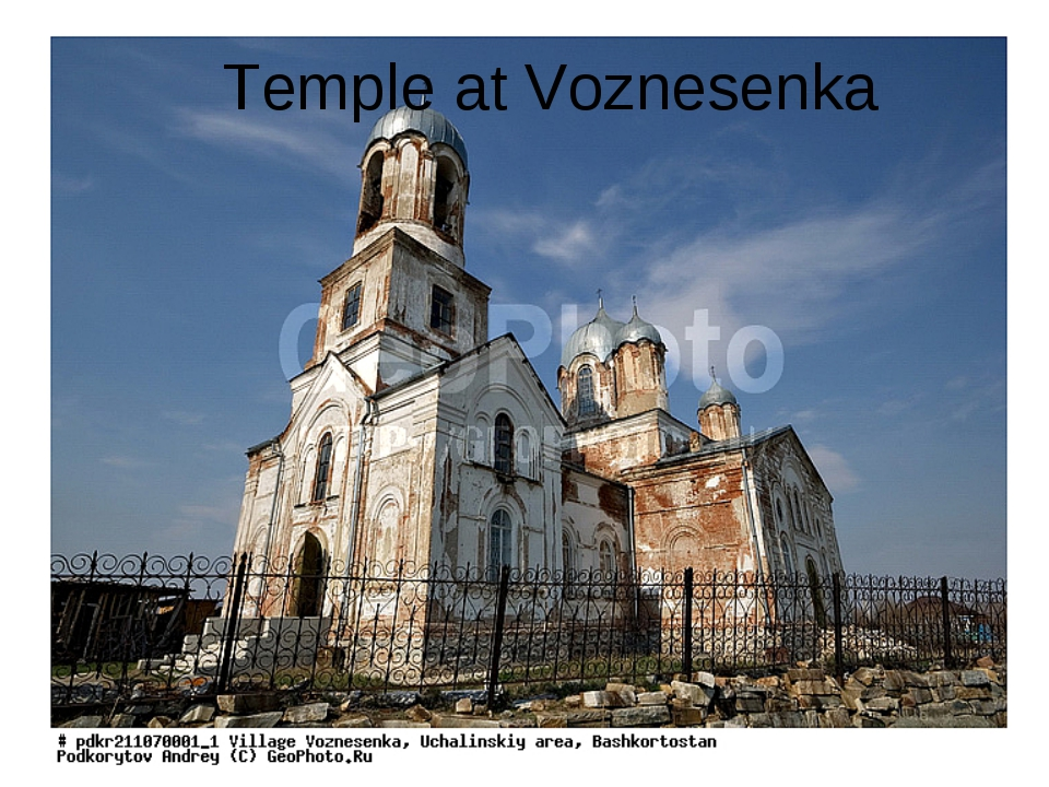 Temple at Voznesenka