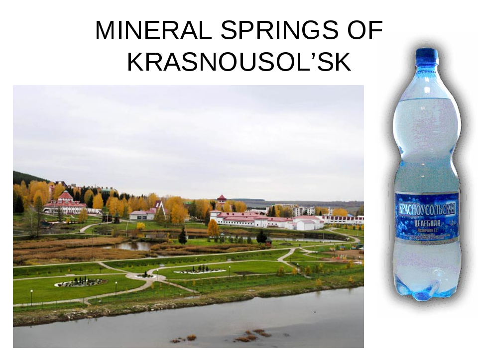 MINERAL SPRINGS OF KRASNOUSOL'SK