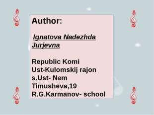 Author: Ignatova Nadezhda Jurjevna Republic Komi Ust-Kulomskij rajon s.Ust-