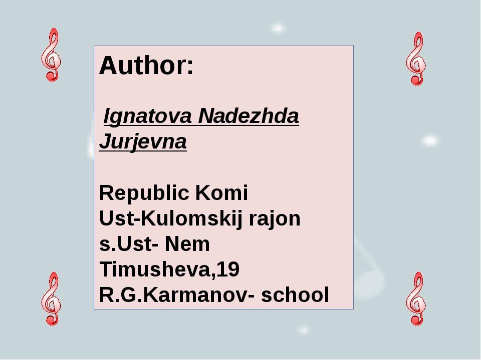 Author: Ignatova Nadezhda Jurjevna Republic Komi Ust-Kulomskij rajon s.Ust-...