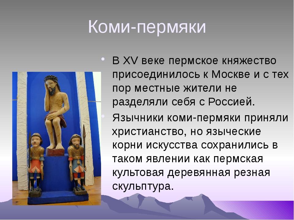 zhenskiy-forum-trahnulas-so-znakomim
