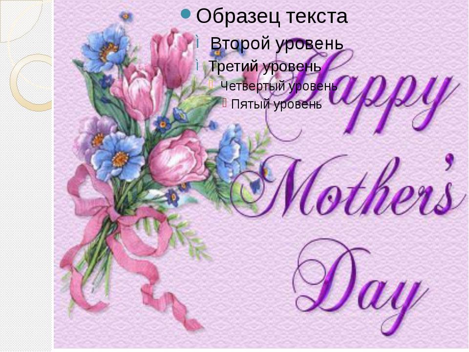 поздравления на итальянском с днем матери очень мощный