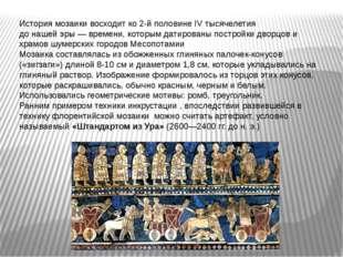 История мозаики восходит ко 2-й половине IV тысячелетия донашейэры— времен