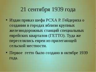 21 сентября 1939 года Издан приказ шефа РСХА Р. Гейдериха о создании в города
