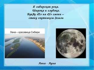 Литература 1.В.И. Селезнев, «Увлекательная физика», М: «Новая школа», 1997г.