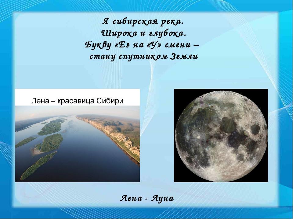 Литература 1.В.И. Селезнев, «Увлекательная физика», М: «Новая школа», 1997г....