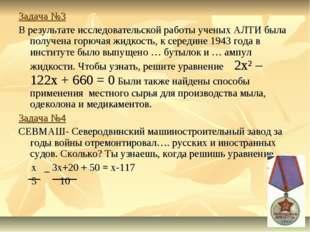 Задача №3 В результате исследовательской работы ученых АЛТИ была получена гор