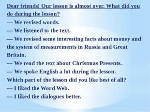 Dear friends! Our lesson is almost over. What did you do during the lesson? —