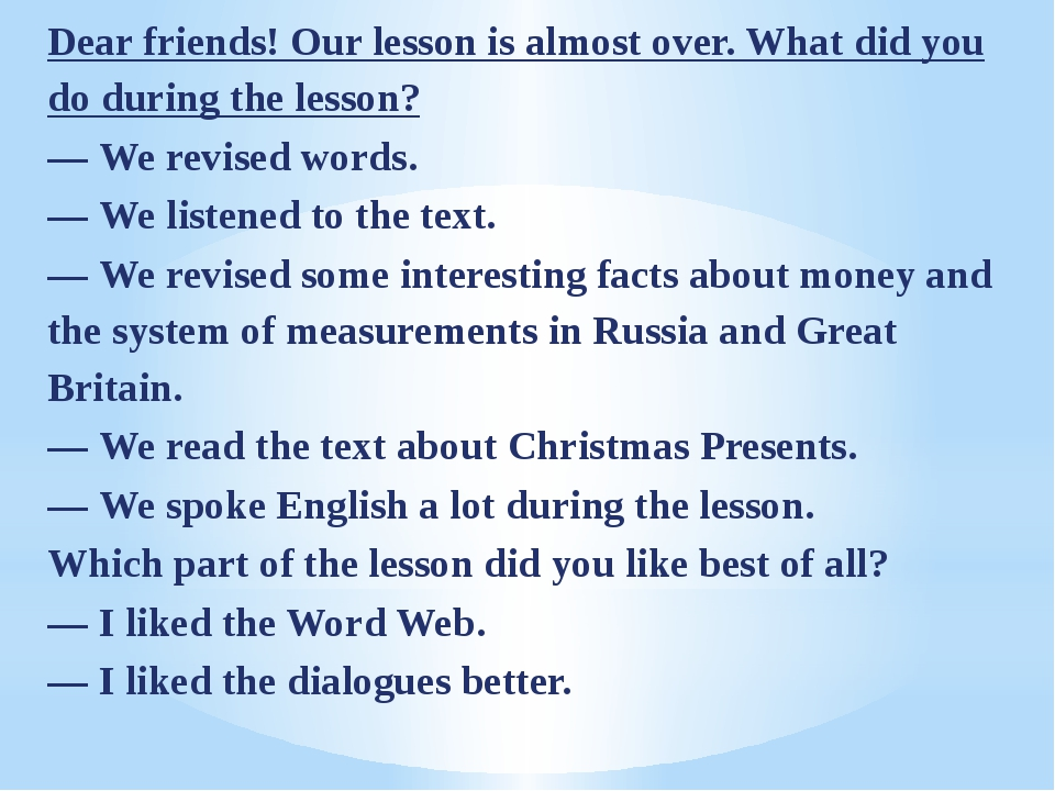 Dear friends! Our lesson is almost over. What did you do during the lesson? —...