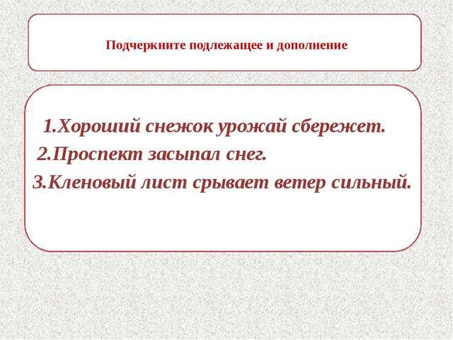 Ресурсы Интернет download-sounds.ru›ovacii/ http://onlain-films5.ucoz.ru/publ...