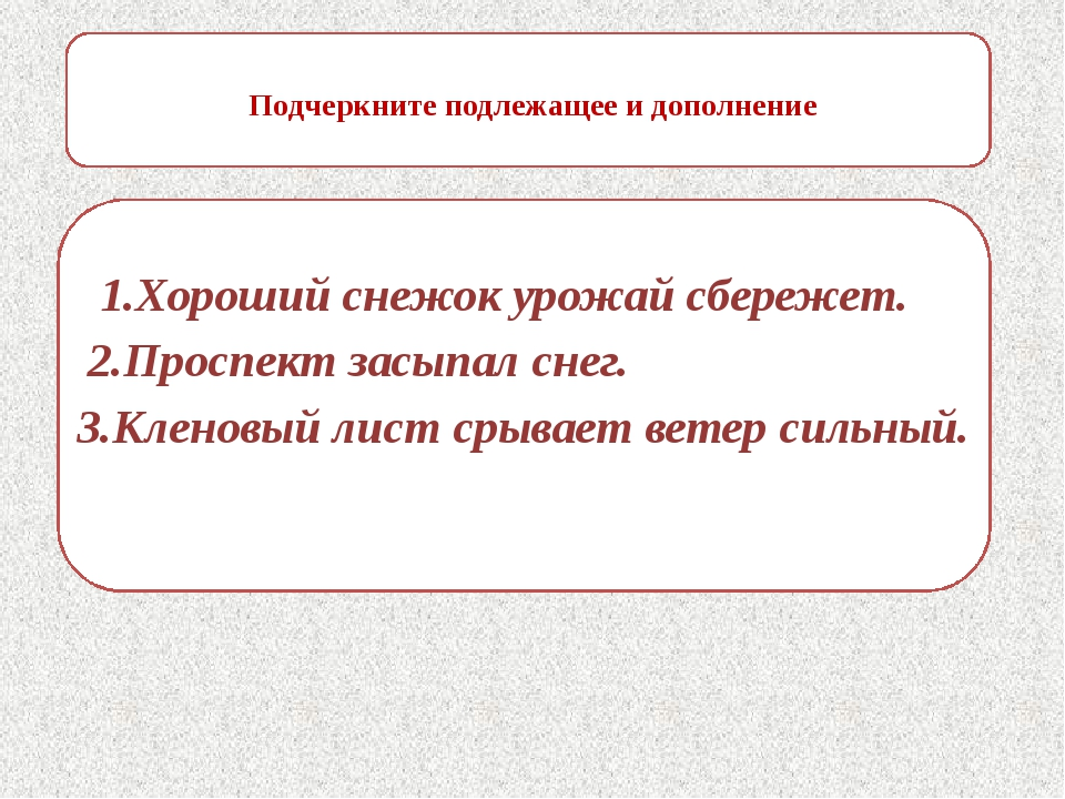 Ресурсы Интернет download-sounds.ru›ovacii/ http://onlain-films5.ucoz.ru/publ...