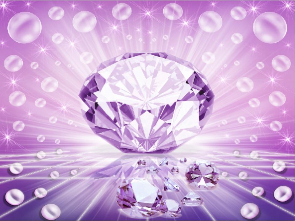 Профиль, красивые открытки с бриллиантами