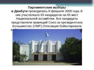 Парламентские выборы вДжибутипроводились8 февраля2008 года. В них участво