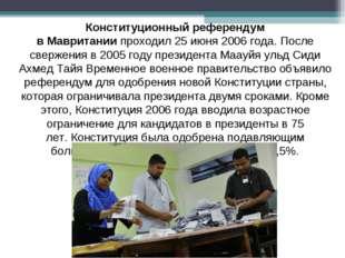 Конституционный референдум вМавританиипроходил25 июня2006 года. После све