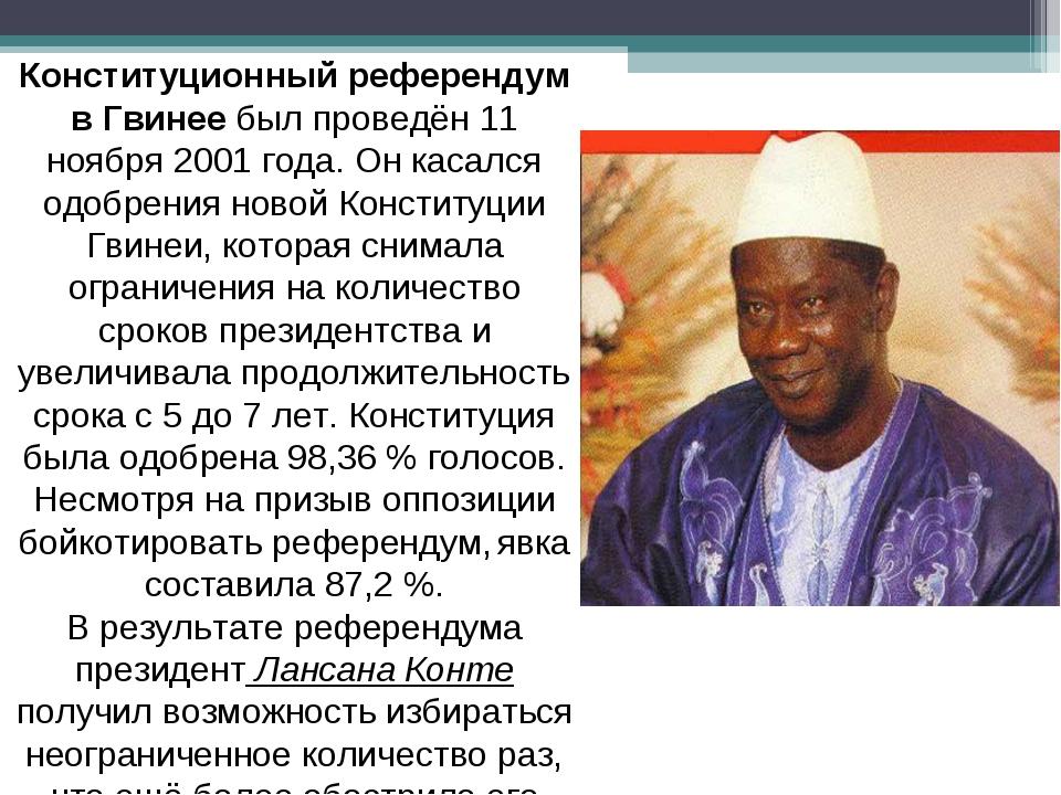Конституционный референдум вГвинее был проведён 11 ноября 2001 года. Он каса...