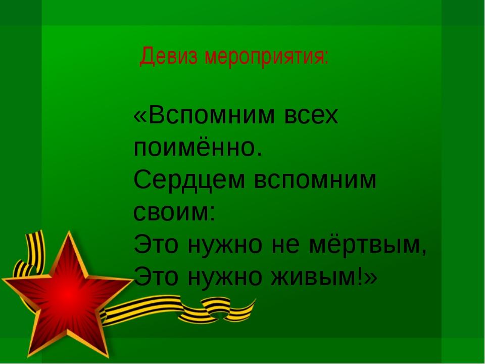 ООО биографии спортсменов русских которые состоят в мин обороне слаботочник Нижний