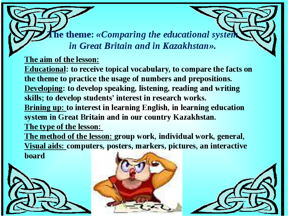The theme: «Comparing the educational system in Great Britain and in Kazakhst...