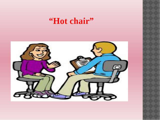 """Hot chair"""